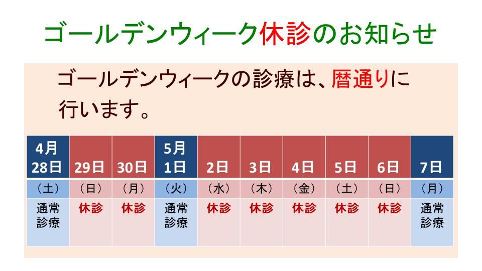 4月ディスプレイ.jpg